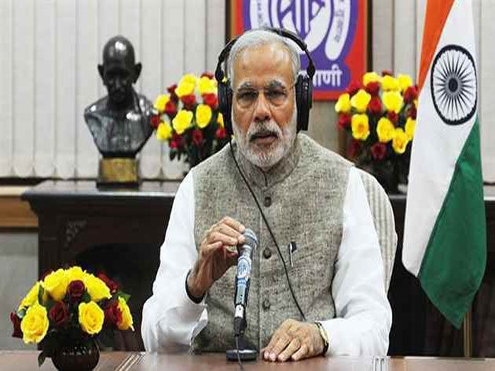 Radio is wonderful way to interact, keep it active & vibrant: Modi