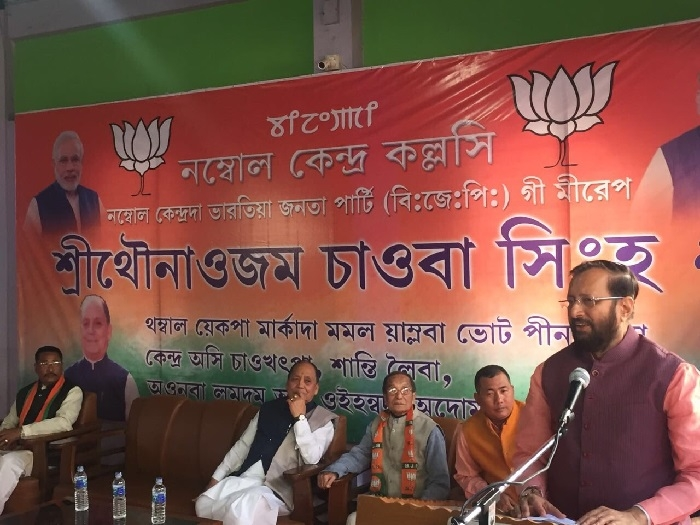 BJP is all set to form next government in the state of Manipur : Prakash Javdekar