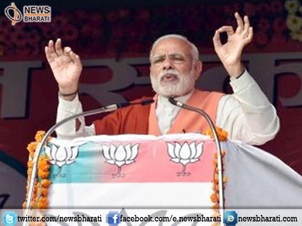 Welfare of the people of Uttar Pradesh is BJP`s top priority; Says PM Modi in Hardoi rally