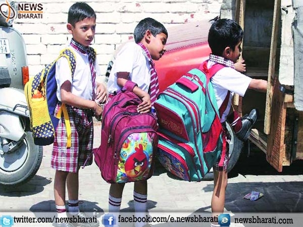 HRD Ministry to ease the burden of schoolbags