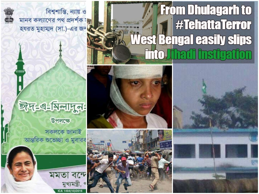 From Dhulagarh to #TehattaTerror : West Bengal easily slipping into Jihadi instigation with Mamata patronage