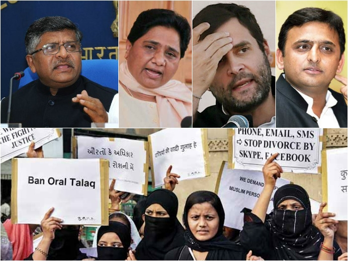 Ravi Shankar Prasad terms 'Triple Talaq' as hurtful social practice; dares BSP, SP, Congress to clarify their stand