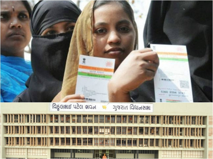 Gujarat becomes first state to pass #Aadhaar Bill; citizen to get direct benefit