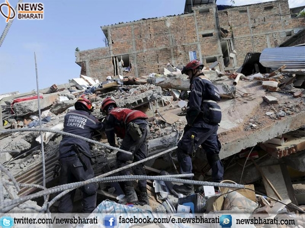National Disaster Management to conduct mock exercises on Earthquake preparedness