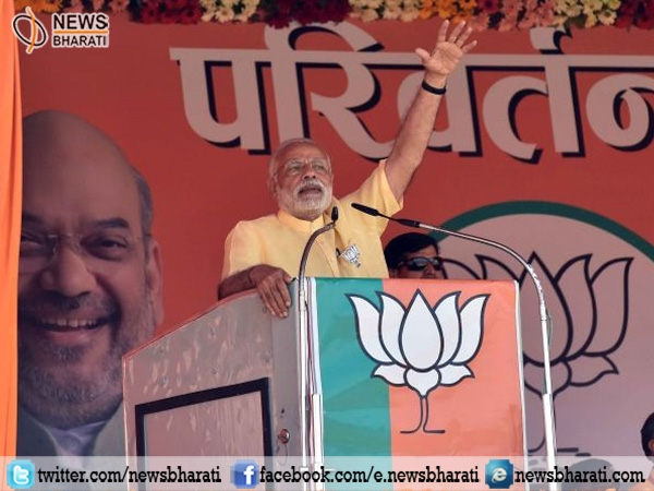 Many villages in UP do not have electricity; what UP Govt did, asks PM Modi
