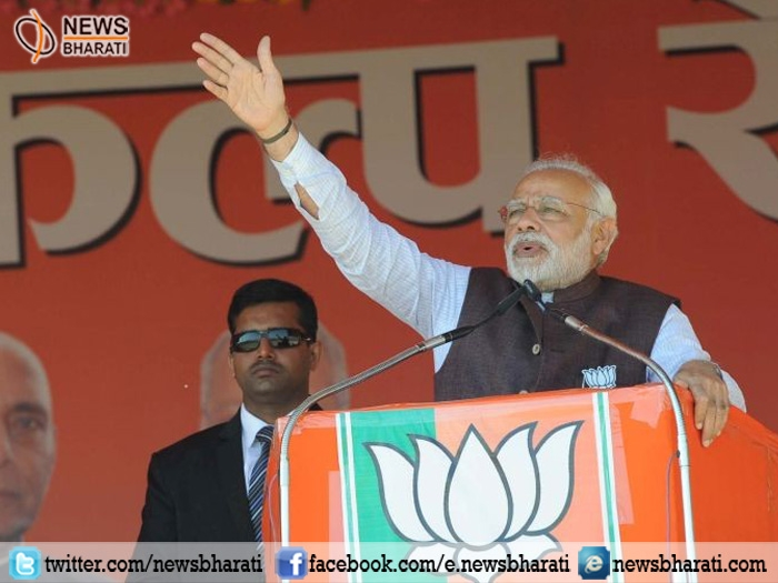 Vote to BJP for inclusive development; all round progress of poor: PM Modi