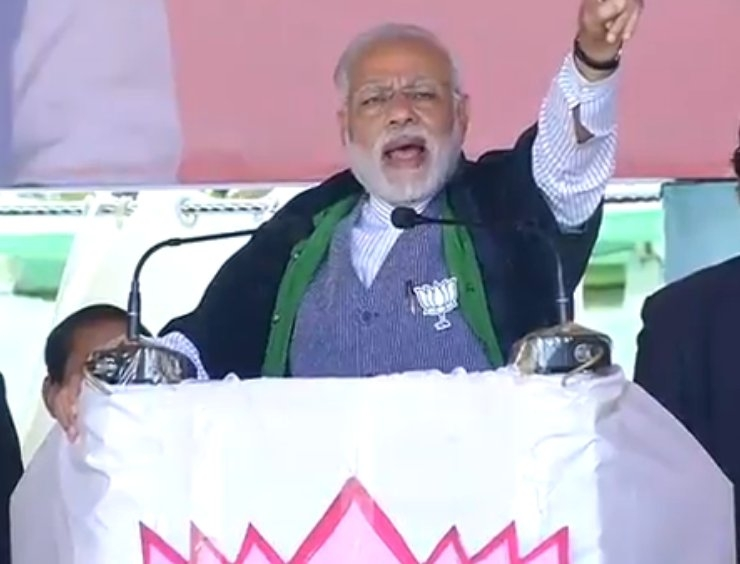 PM Modi at a Public Meeting in Imphal, Manipur