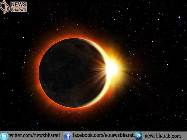 Peeps! Catch the glimpse of annual eclipse #RingofFire this Sunday