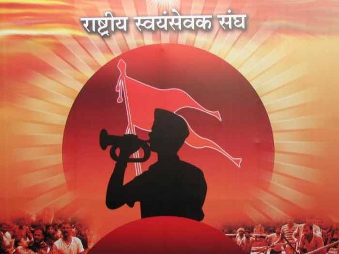 The story of Suryakant: Perceptions of an RSS Swayamsevak