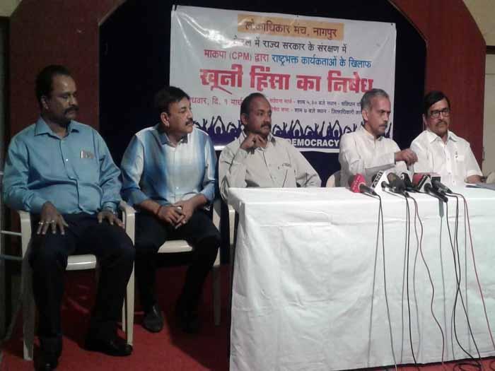RSS plans nationwide stir to protest Kerala violence