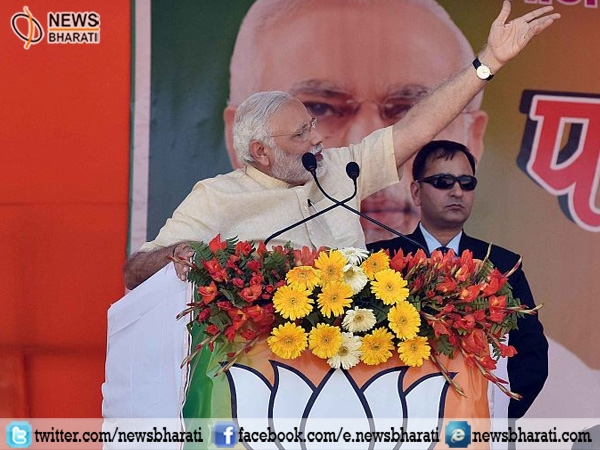 Congress, SP, BSP must stop playing with the future of people of UP: PM Modi