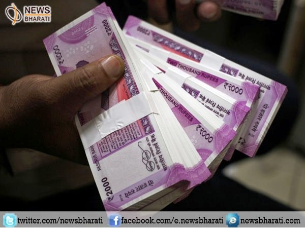 Demonetisation bill tabled in LS; transactions from old 500 & 1,000 Rs notes will be criminal offence