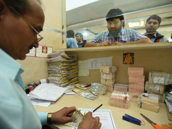#Demonetisation Days: 20 bank employees involved in dubious transactions suspended