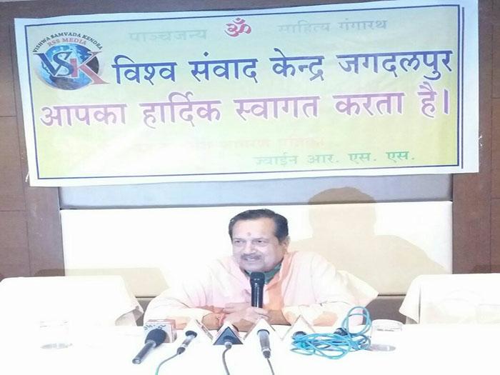 Terrorism, Naxalism out to destabilise India: Indresh Kumar