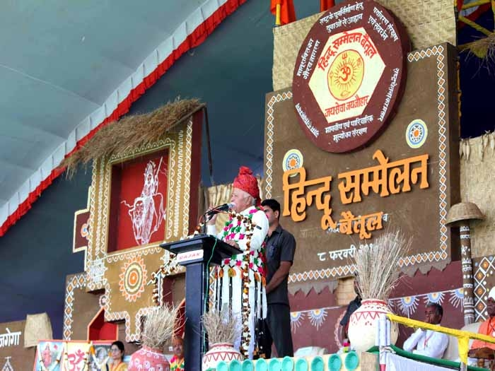 Bhagwat calls for social unity and harmony for strong, vibrant Bharat