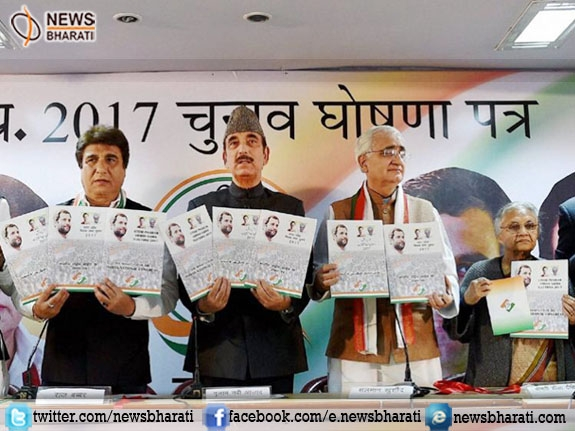 Congress releases manifesto for UP polls; promises free bicycles to girls from class 9th to 12th