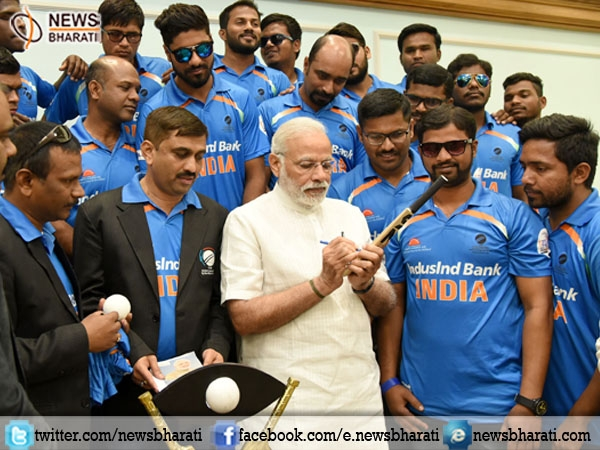 Indian Blind Cricket Team is an inspiration for all Divyangs: Pm Modi