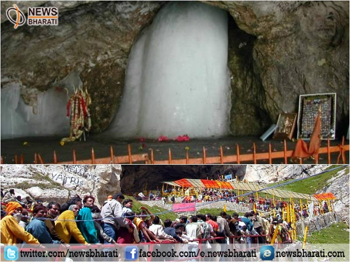 Attention: Registration for Amarnath Yatra begins