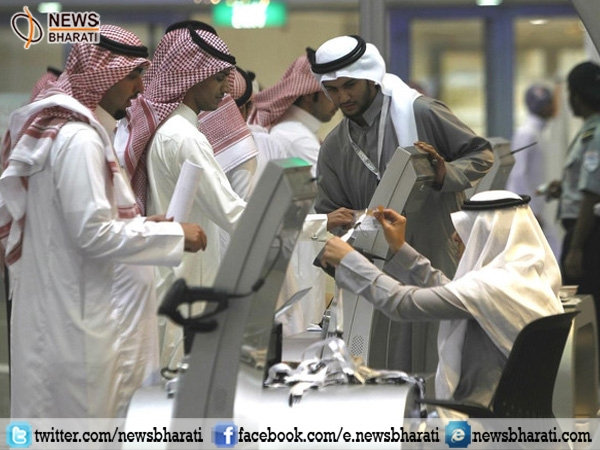 Saudi Arabia spends over $137.6 million per month on job seekers: survey