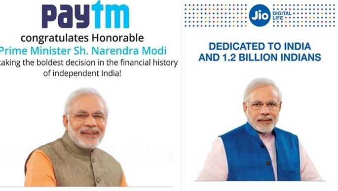 Business tycoons Paytm and Reliance Jio  apologise for the use of PM Modi's photograph commercial purpose