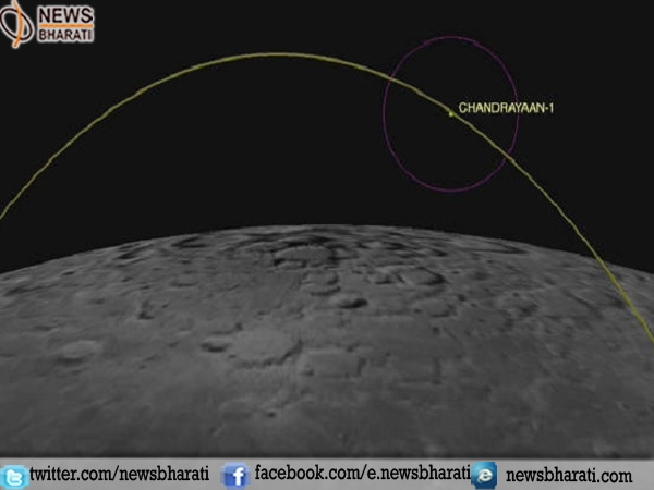 Peek-A-Boo! NASA spotted the lost 'Chandrayaan-1' after 7 years
