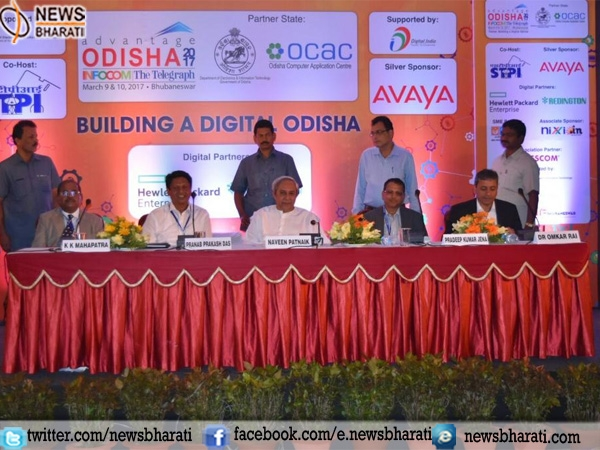 Odisha aims to facilitate business environment and provide high speed internet services