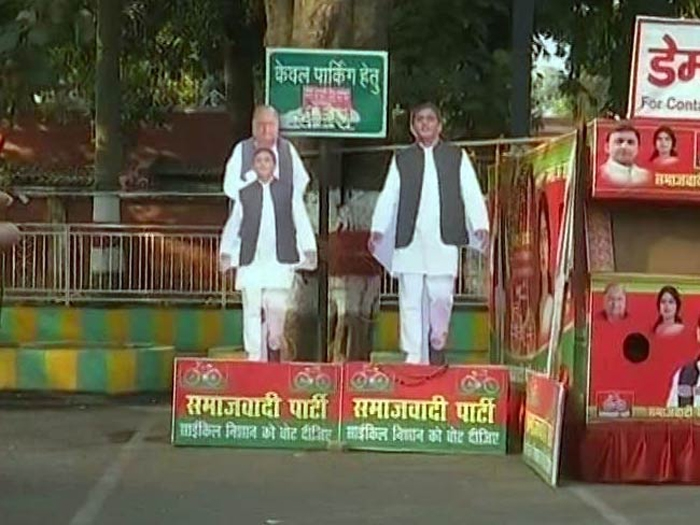 No place for RaGa cutout at Akhilesh's office, he is gone