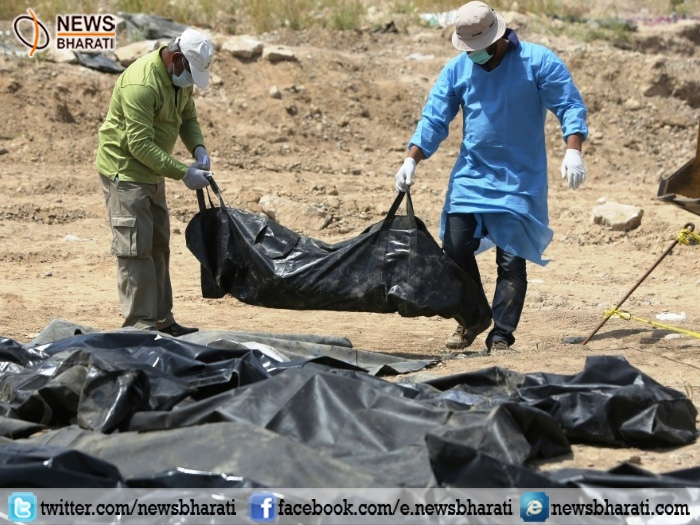 Shocking! Iraqi forces found mass grave of 500 people at Badoush prison