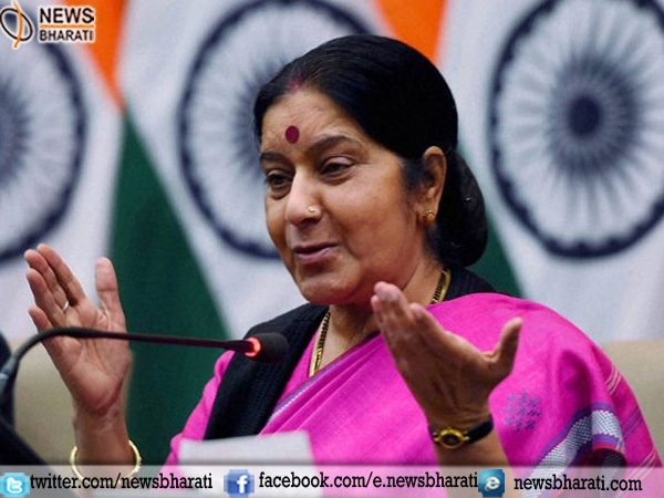 Safety and security of Indians is top priority of Govt: Sushma assures