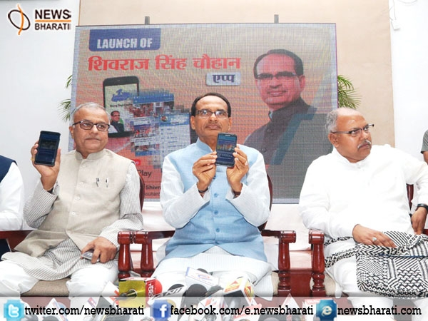 Use of Technique must for Good Administration says CM Shivraj Singh