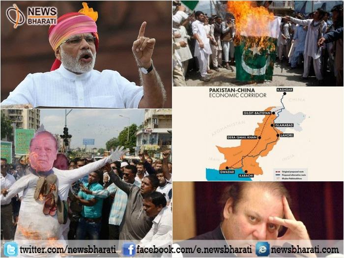 Pakistan poised to devour Gilgit-Baltistan ; India ambivalent!!