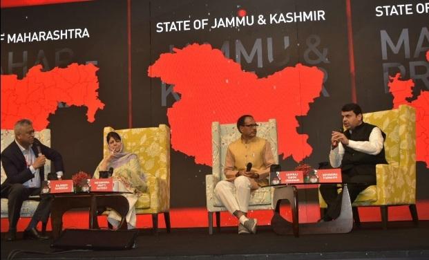 PM Modi is the ultimate decision maker : Chief Minister Devendra Fadnavis