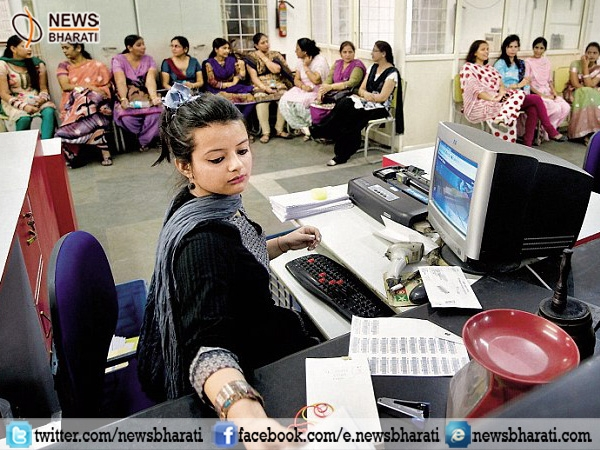 Punjab announces 33 percent reservation for women in all government jobs