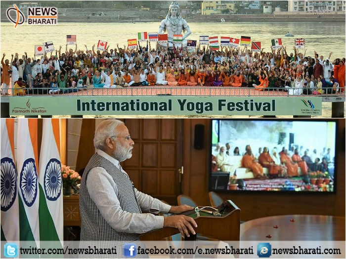 'Yoga' creates harmony and peace across the world says PM Modi inaugurating #InternationalYogaFestival