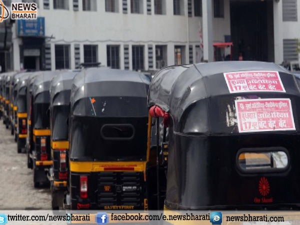 Marathi not mandatory for auto-permit; Set up grievance aid for passengers to complain: HC