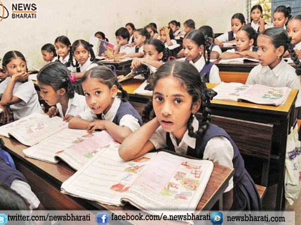 Assam Govt makes Sanskrit compulsory in schools to preserve the significance of Indian culture