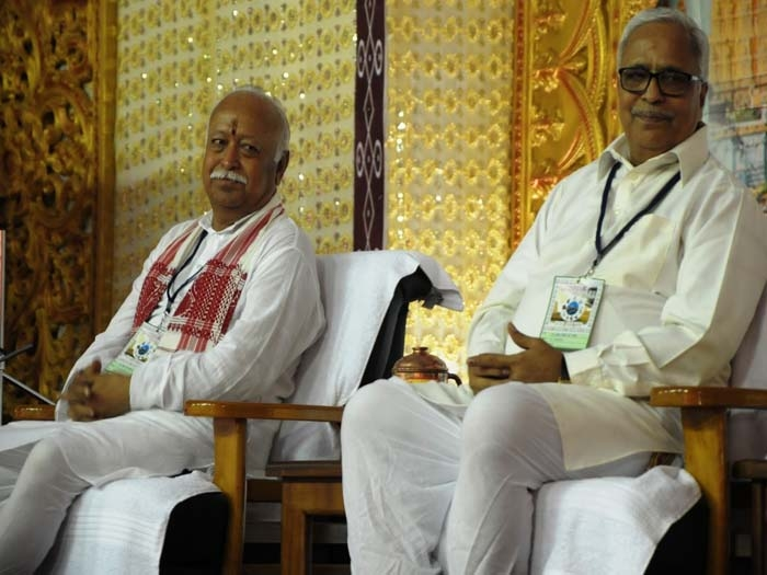 RSS three-day Coimbatore conclave to conclude on Tuesday