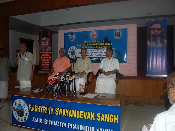 RSS accuses TMC govt of pampering jihadi elements