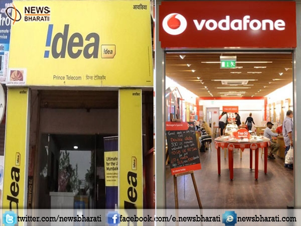 Idea merges with Vodafone India, Mangalam Birla to be chairman
