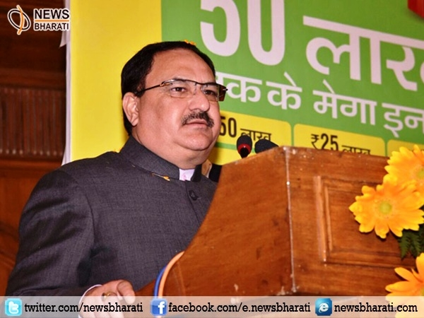 Economy is improving, strengthening more and more with Digi-dhan system: JP Nadda