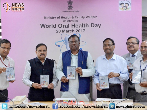 Govt launches National Dental and Oral Health Info Portal