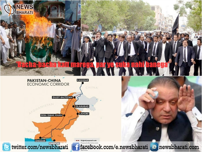 'Bacha-bacha katt marega, par ye suba nahi banega' slogans raised by PoK lawyers against Pak's move declaring GB as 5th province