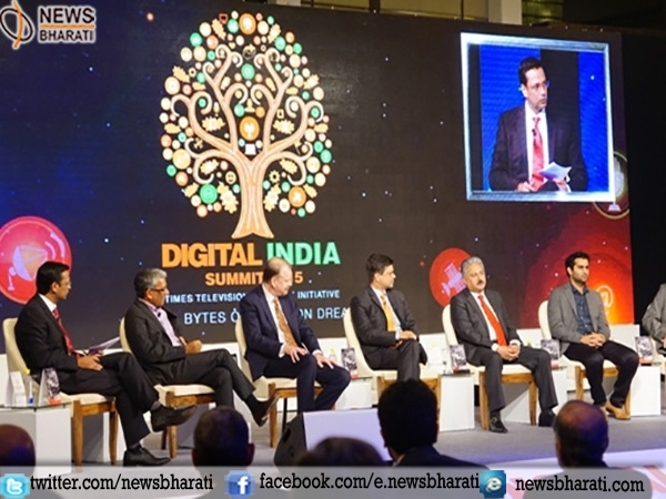 The Massachusetts Institute of Technology's annual conference theme will be 'Digital India'