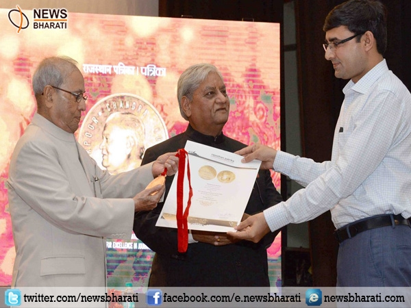 """Journalism has had long history in our country"": President Mukherjee at KCK Intl award"