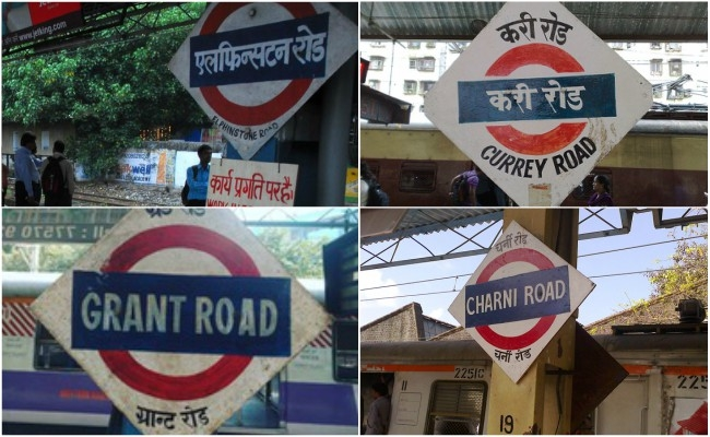 Shiv Sena wants to change the British names of Mumbai railway stations