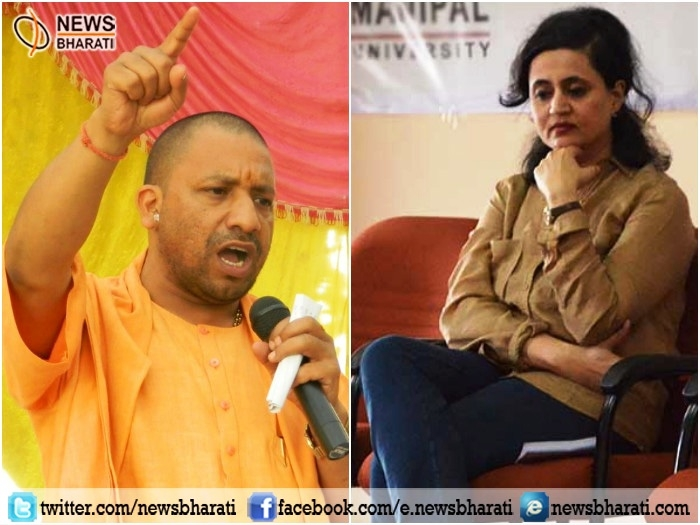 Sagarika Ghose jumps into trouble over vicious comment on Yogi Adityanath