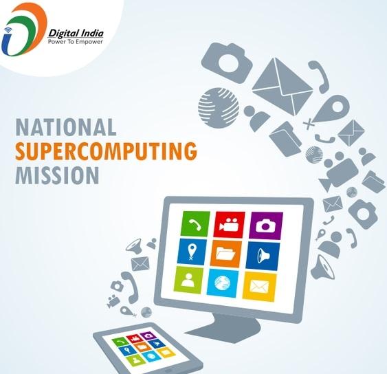 IIT Kharagpur to get Supercomputing facility