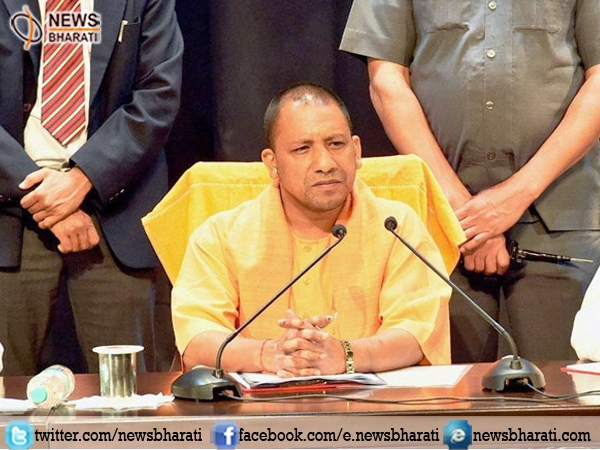 At no cost public money will be allowed to be looted says CM Yogi