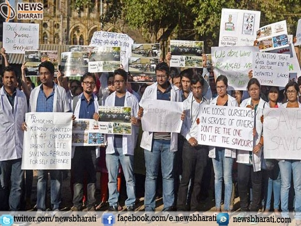 After CM Devendra Fadnavis assures security Maharashtra doctors withdraw their strike