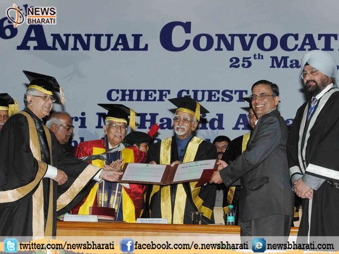 University has to be more than mere polytechnic says Hamid Ansari